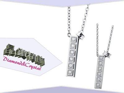 【晶鑽精飾(Diamond&Crystal)】-『羅亞戴蒙(ROYAL DAMON) 完美結合 (小款) 項鍊』