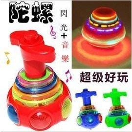 陀螺 七彩陀螺 兒童玩具陀螺 發光陀螺 七彩發光陀螺-7801003