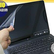 【EZstick】VAIO Fit 14A SVF14N (翻轉觸控) 靜電式筆電LCD液晶螢幕貼(鏡面防汙或高清霧面)
