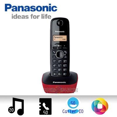 全新 [福氣紅] Panasonic KX-TG1611 DECT數位無線電話 來電顯示 螢幕背光燈 防指紋表面