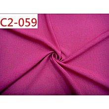 布料 蛀蟲紗素面布 (特價10呎200元) 【CANDY的家2館】C2-059 春夏蛀蟲紗素面上衣襯衫洋裝料