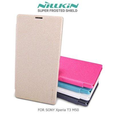 *PHONE寶*NILLKIN SONY Xperia T3 M50 星韵系列皮套 側翻皮套 保護套 保護殼 手機套