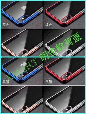@天空通訊@XMART 明金系列 保護殼 保護套 軟殼 背蓋 APPLE iPhoneXS MAX 6.5 黑紅藍金銀