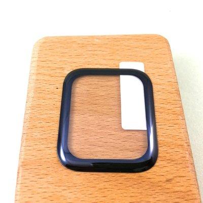全膠!Apple Watch 代用 曲面 3D全屏 黑邊 鋼化玻璃 保護貼 9H 防暴 40mm 42mm