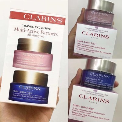 Clarins Multi-Active Partners多元活膚日夜霜套裝50ml+50ml