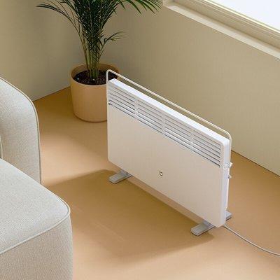 小型取暖器小米(MI)米家電暖器溫控版家用省電立式節能對流暖風機取暖器智能辦公室電暖氣片 米家電暖器 溫控版 白色@zu83335