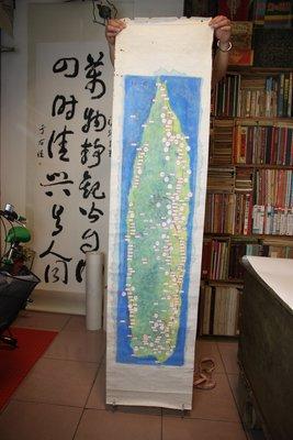 10217-回饋社會-特價品-台灣產物圖(應該是要被印成地圖用)原版手繪紙捲(很大張原稿)老地圖-收藏品(郵寄免運費)