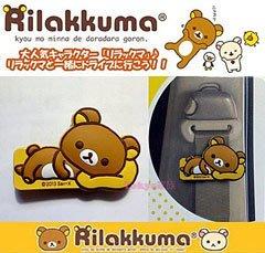 東京家族 日本 Rilakkuma 懶懶熊 拉拉熊 睡姿圖案 安全帶鬆緊扣 固定夾 現貨