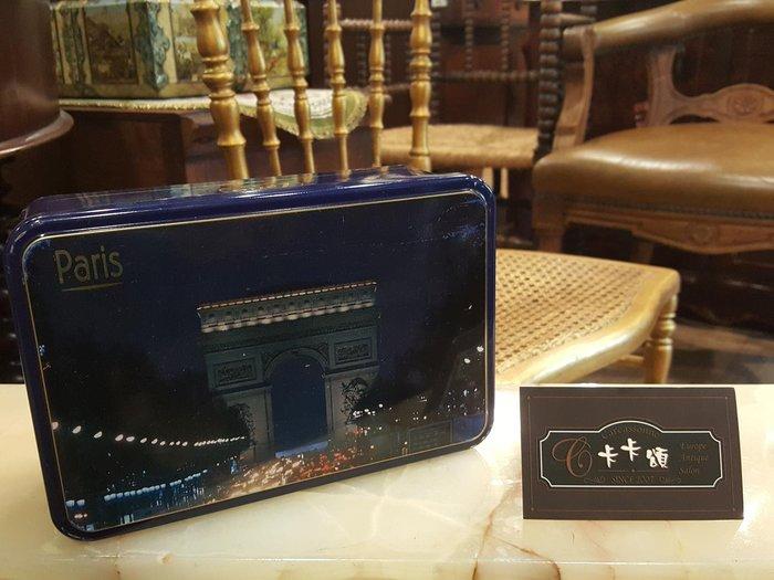 【卡卡頌 歐洲跳蚤市場/歐洲古董】歐洲老件_ 法國 巴黎 凱旋門 風景 老鐵盒 小物收納盒  m0452✬