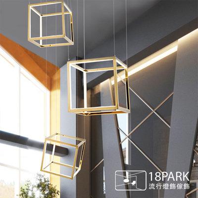 【18Park 】現代時尚 Construct space [ 建構空間吊燈-60cm ]
