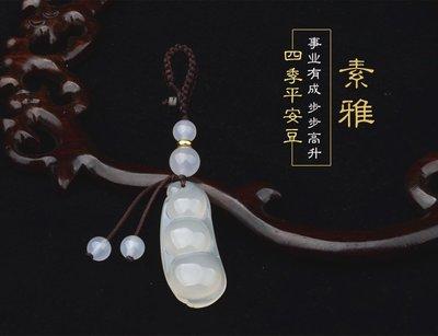 福福百貨~招財貔貅汽車鑰匙鏈挂件玉腰扣...