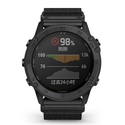 手錶Garmin 佳明tactix泰鐵時太陽能運動智能手表戶外血氧多功能戰術GPS腕表軍規標準北斗軍表 Tactix戰術旗艦太陽能藍寶石版