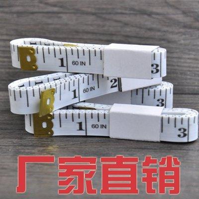 居家實用小工具雙面軟布尺皮尺1.5m(...