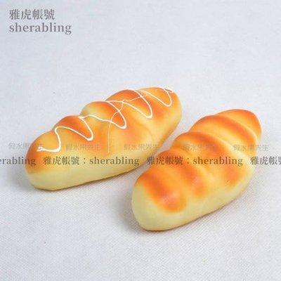 (MOLD-A_233)仿真麵包假水果模型 道具 squishy PU麵包 帶香味 仿真小尖包