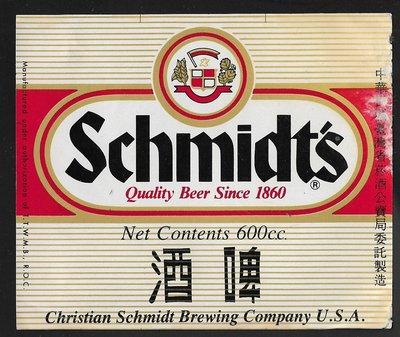 早期。紙標【公賣局委託製造Schmidts Beer啤酒】(45)