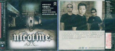 (日版全新未拆) NICOTINE 3張專輯一起賣 SESSION + Pandora + Sound From The Schizoid