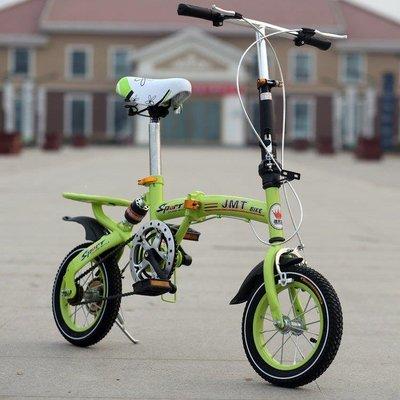 YEAHSHOP 折疊自行車 兒童自行車折疊大人12寸16女孩男迷你單學生超輕變速減震腳踏山地Y185