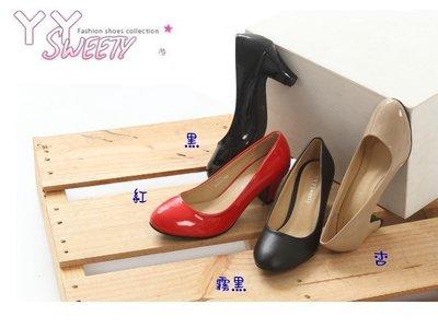 ☆(( 丫 丫 Sweety )) ☆。大尺碼女鞋。時尚百搭素面造型中跟鞋39-46(A60-3)下標時以即時庫存為主