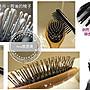 Osmo 我思美【梳子清潔刷 2 支裝】豬鬃梳、按摩梳、圓捲梳....多種梳子都適用
