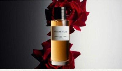 Dior 迪奧 夜之琥珀 高級訂製香水 迷你版 5ml