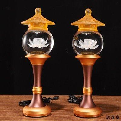 佛燈 供奉用品 宗教用品 供佛琉璃蓮花燈水晶佛供燈七彩長明燈家用插電一對觀音寺廟燈
