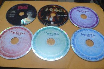 紫色小館-87-3-----惡靈古堡3  退魔傳說  仙劍奇俠傳3
