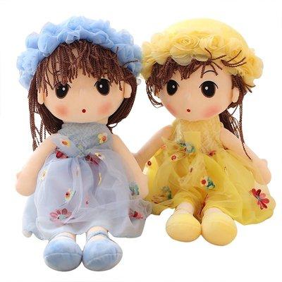 【預購】花仙子菲兒毛絨玩具公仔少女心布娃娃可愛睡覺抱女孩公主抱睡兒童