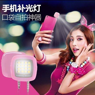 【東京數位】全新 美女一定要有  LED三段補光神器 三段亮度/閃光同步/耳機插頭/USB充電/16顆LED光珠/內建鋰