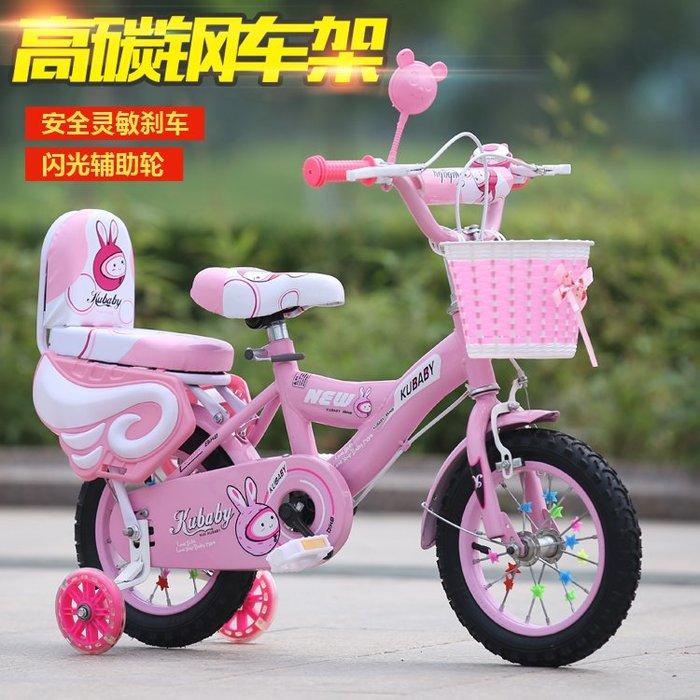兒童自行車2-3-4-5-6-7-9歲男女孩寶寶單車12/14/16寸小孩腳踏車 NMSBLBH