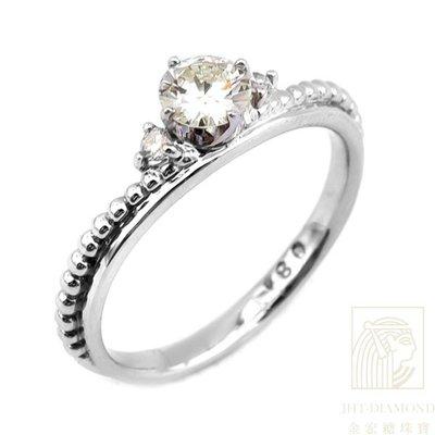 【JHT 金宏總珠寶/GIA鑽石專賣】0.340ct天然鑽石戒指/材質:PT950(2548)