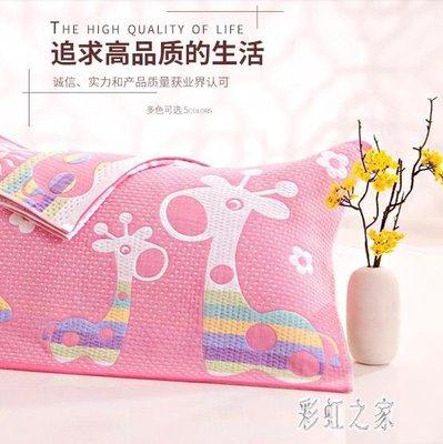枕巾 枕巾棉質一對成人枕巾情侶枕頭巾紗布結婚枕巾棉質 DR1406