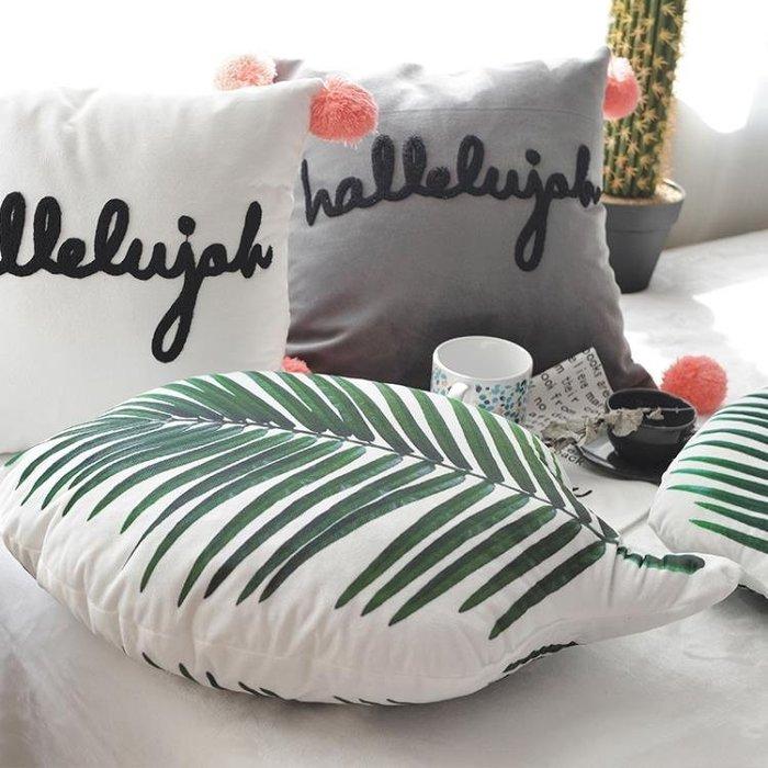 居家抱枕 ins風北歐網紅款 文藝植物芭蕉葉抱枕 沙發裝飾靠墊 居家布藝靠枕