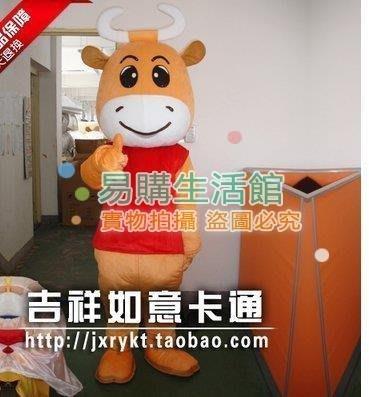 黃牛卡通人偶服裝道具宣傳卡通玩偶服裝牛卡通服裝公仔宣傳服裝牛