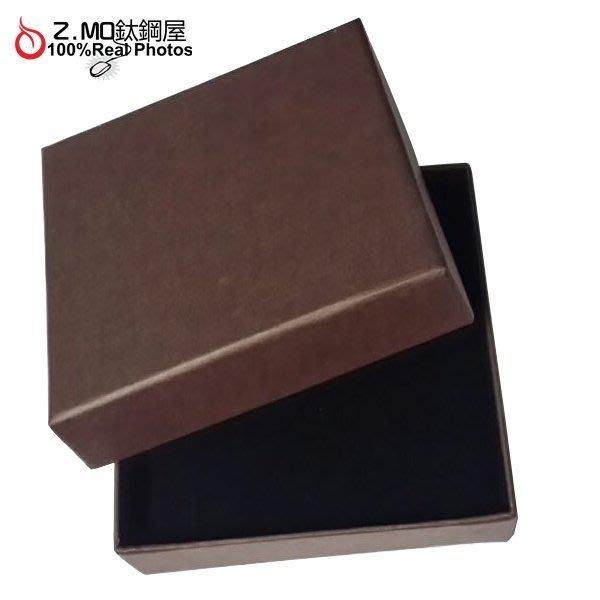 手環盒 飾品盒 手環盒 紙盒 包裝盒 禮品盒 隨機出貨 單個價【NFH003】Z.MO鈦鋼屋