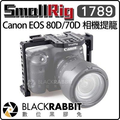 數位黑膠兔【 Smallrig 178...