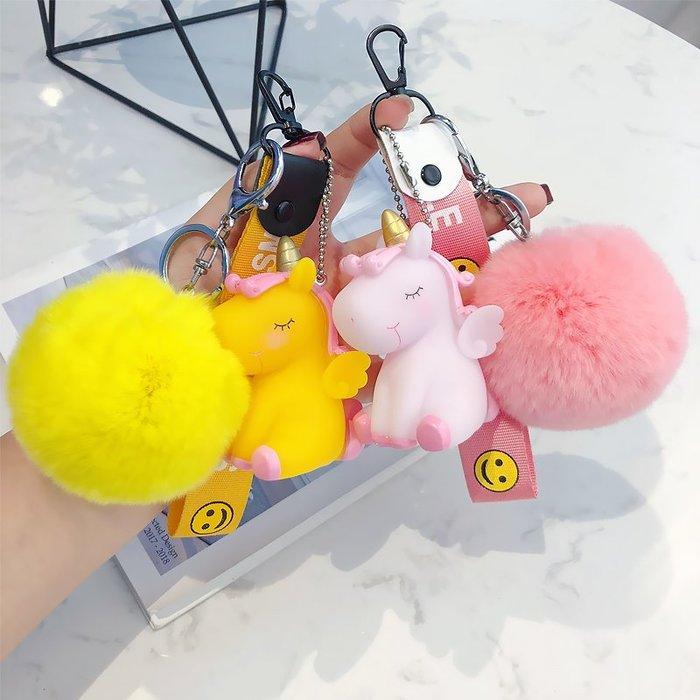 ins超火網紅夢幻小馬鑰匙扣創意情侶包包獺兔毛球鑰匙鏈配飾掛件卡通鑰匙圈掛飾百搭掛件飾品包包掛飾手機掛飾禮品