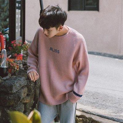 毛衣外套男秋季新款寬鬆圓領毛衣男士網紅套頭針織衫韓版潮流情侶裝外套