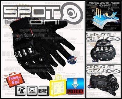 Spot ON - MADBIKE - MAD10C 手套 金屬合金硬式!優惠好禮! 下坡車 MAD10 小黃蜂 越野靴