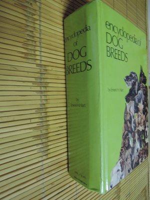 典藏乾坤&書---寵物---encyclopedia of dog breeds W