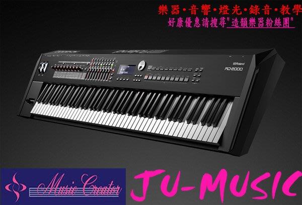 造韻樂器音響- JU-MUSIC - 最新 Roland RD-2000 舞台型 數位鋼琴 電鋼琴 V-Piano
