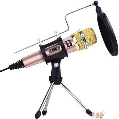諾西 M30全民K歌手機麥克風台式電腦喊麥神器蘋果唱歌安卓話筒KTV