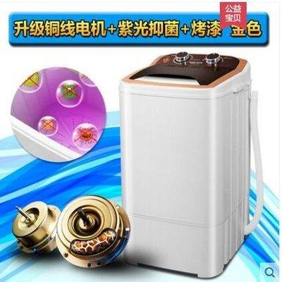 『格倫雅品』AUX/奧克斯 洗脫一體單筒單桶家用大容量半全自動小型迷妳洗衣機