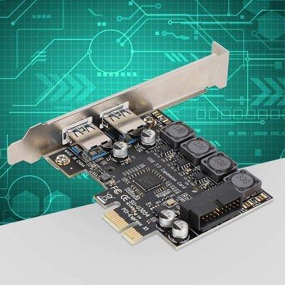 【全新】PCI-E USB3 轉4埠 USB3.0 內置19Pin 電腦擴充卡 NEC主控 USB3.0 U3054