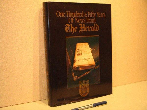 《字遊一隅》The Herald 150(1840-1990)墨爾本先鋒報150年之新聞輯編