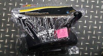 欣輪車業 JS  POP S-MAX 155 專用 後靠背 自取$1800元