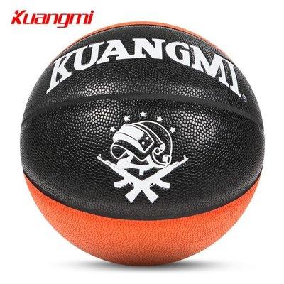 兒童籃球5號幼兒園專用小學生訓練6號7號軟皮成人藍球