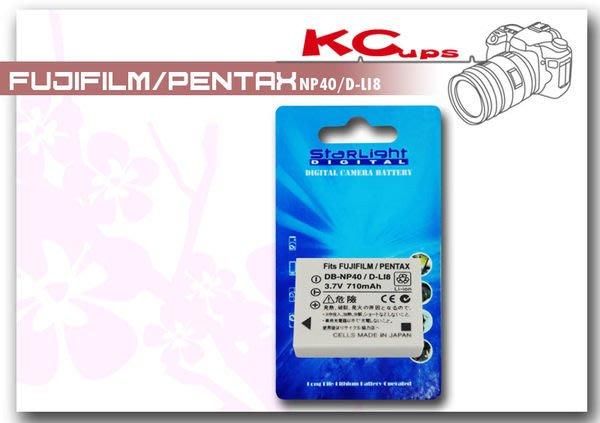 【凱西影視器材】FUJIFILM NP-40 NP40 鋰電池 Z1 Z2 Z3 F700 F710 J50 V10