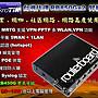 Cisco19xx同級Mikrotik RB850Gx2 雙核CPU R...