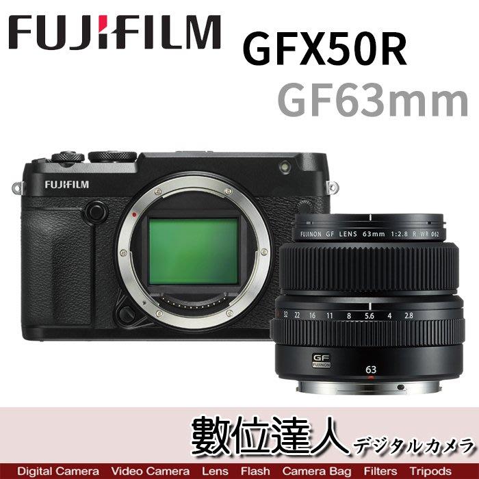 【數位達人】Fujifilm FUJI 富士 公司貨 GFX50R + GF63mm F2.8 /GFX 50R 中片幅