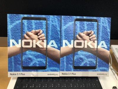 熱賣點 旺角店 NOKIA 3.1 plus  6吋 全新 黑/白/籃 行貨
